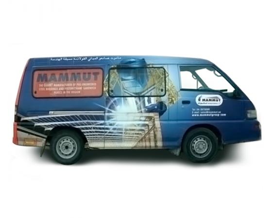 Mammut L-300